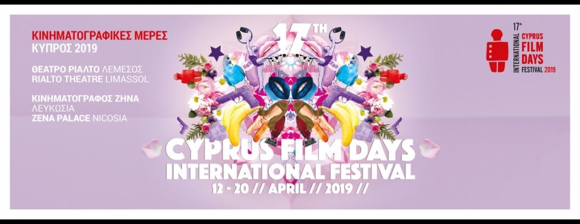 Фестиваль Cyprus Film Days 2019