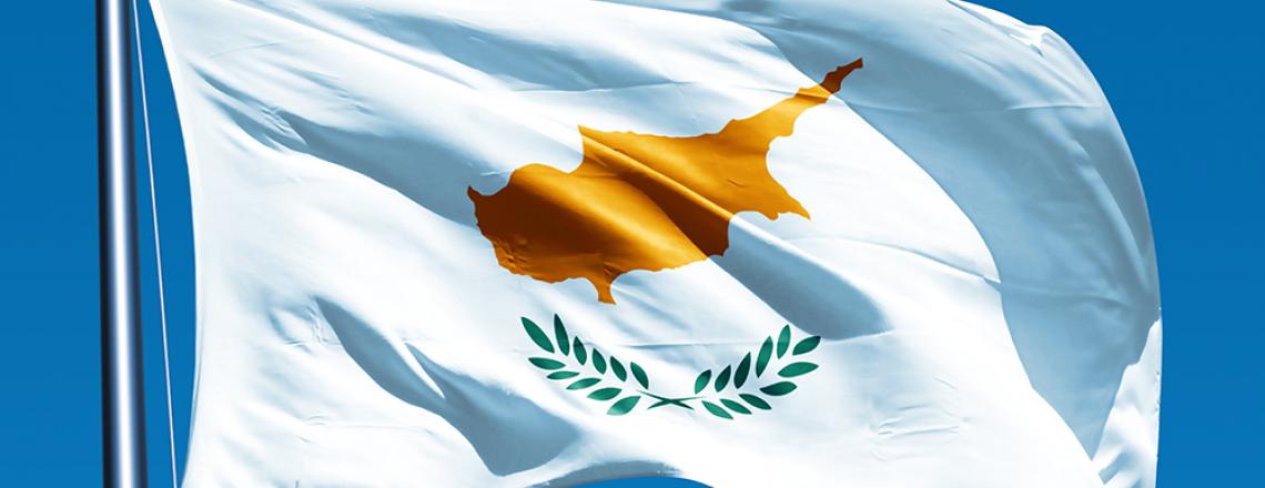 Национальный день Кипра