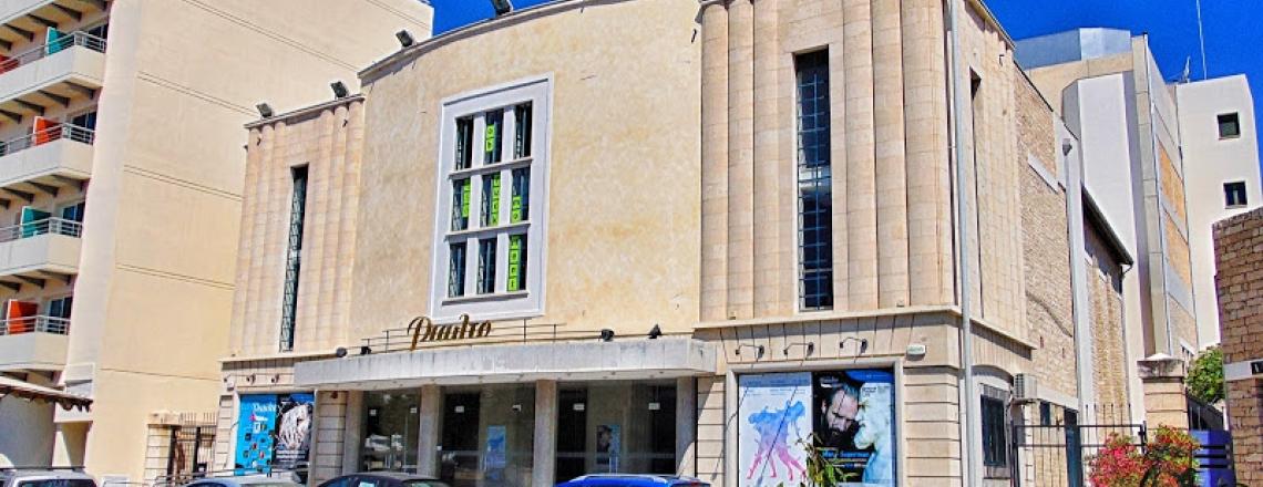 20-летие Театра Риалто