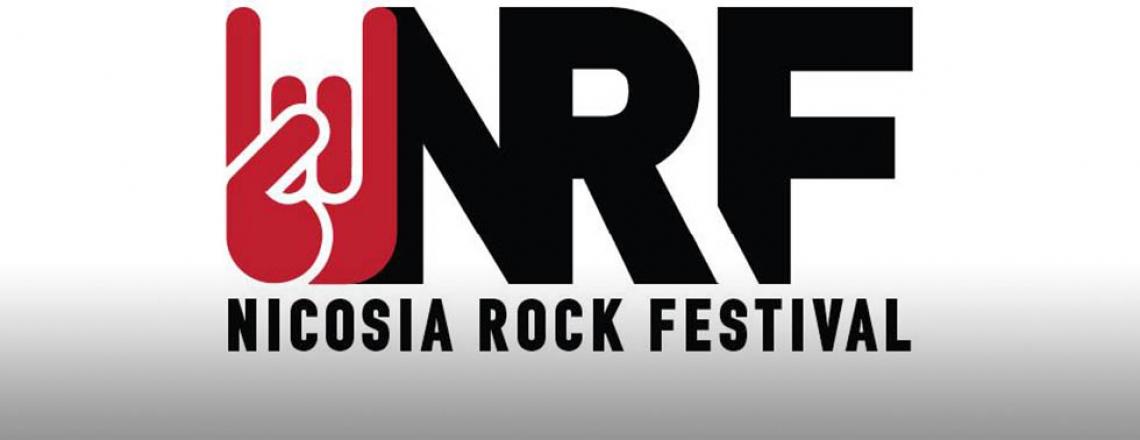 Nicosia Rock Festival 2017