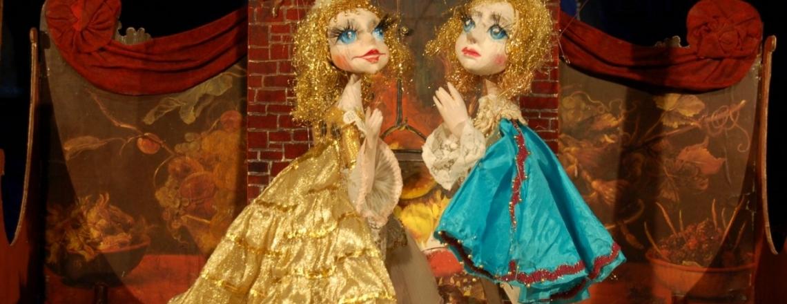 Фестиваль кукольных театров