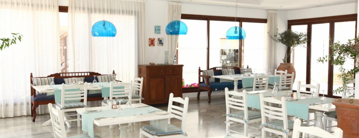 Aegeon Greek Restaurant, Paphos