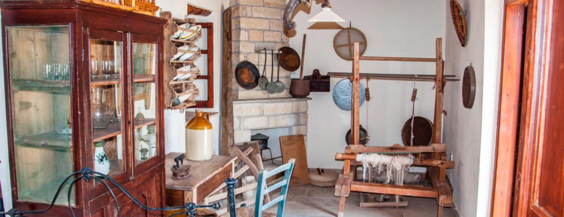 Fikardou Rural Museum, Nicosia