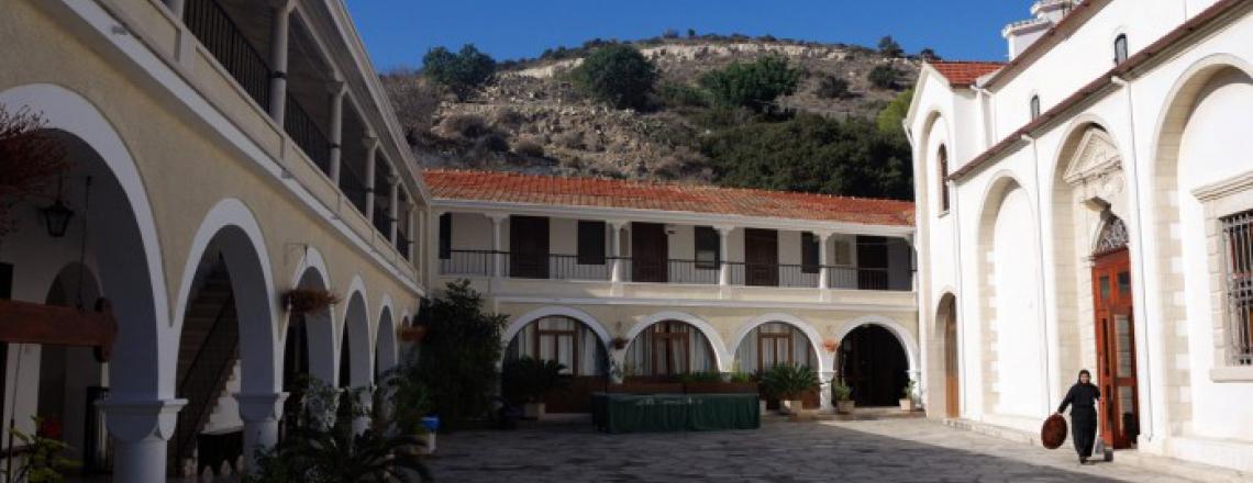 Монастырь Святого Георгия Аламану, Лимассол, Кипр