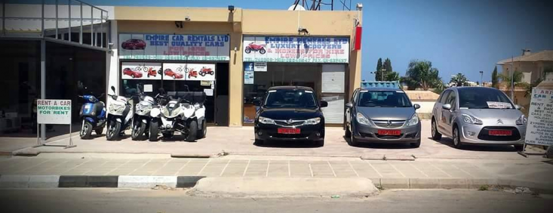 Аренда автомобилей в компании Empire Rentals LTD в Протарасе