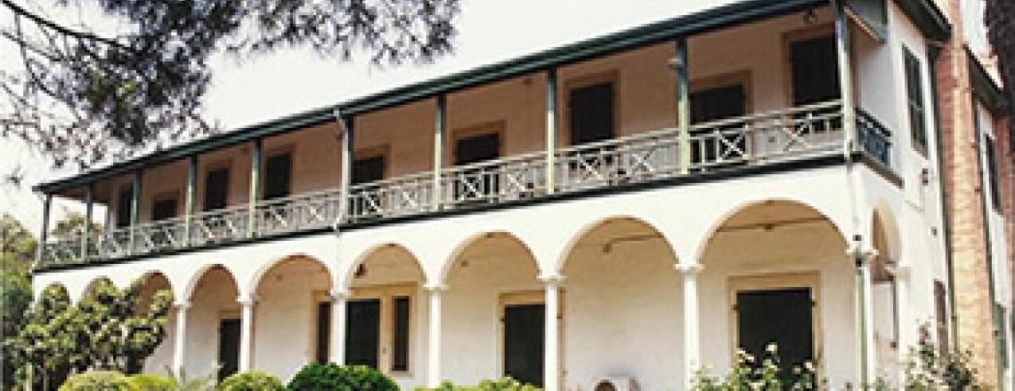 Архив и учебный центр муниципалитета Лимассола