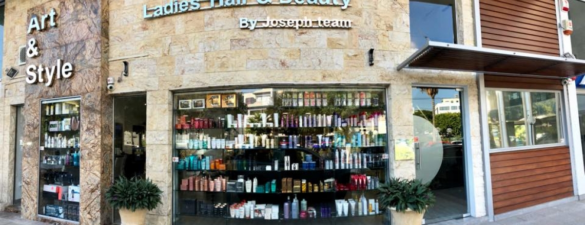 """Art and Style"" Beauty Salon in Limassol"