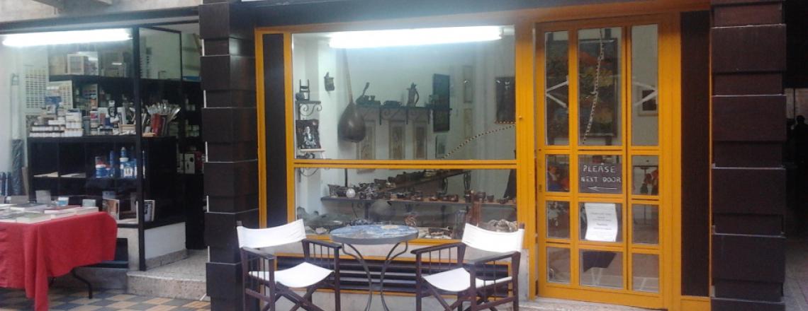 Atelier «D'Art 568», мастерская скульптуры и керамики в Никосии