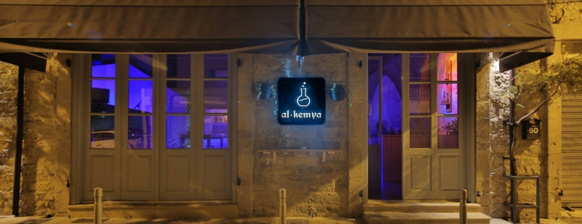 Alkemya Bar, бар «Алхимия» в Лимассоле
