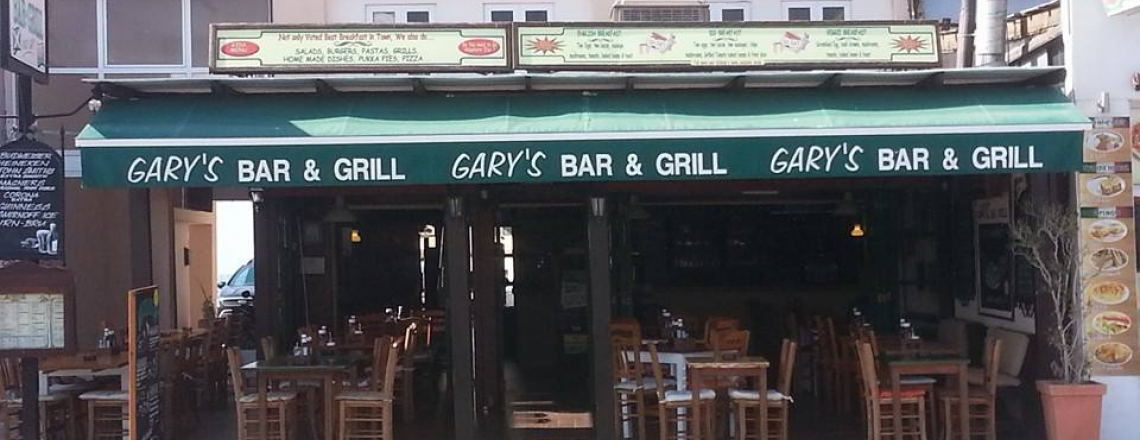Гриль-бар Gary's Bar & Grill в Айя-Напе