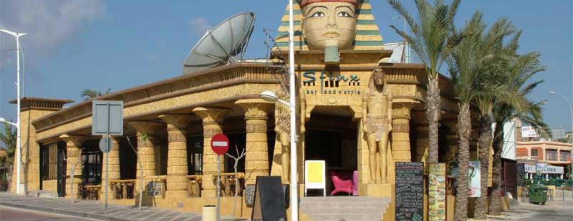 Бар Sfinx в Протарасе