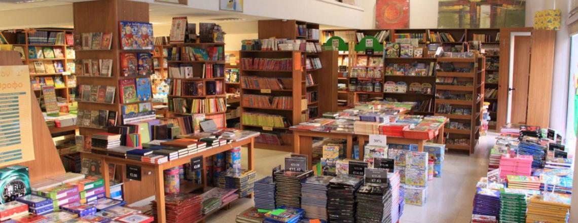 Bibliochora, книжный магазин, товары для школы в Лимассоле