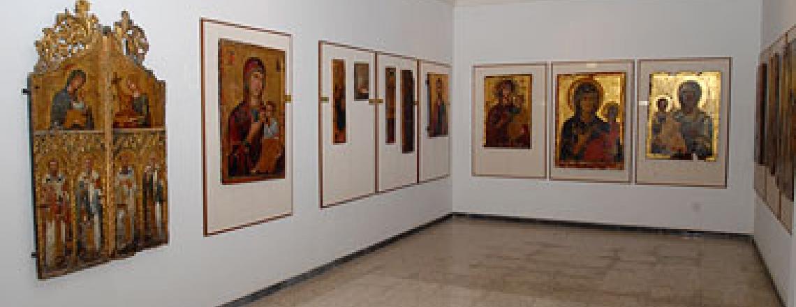 Byzantine Museum, Музей Византийского искусства Пафоса