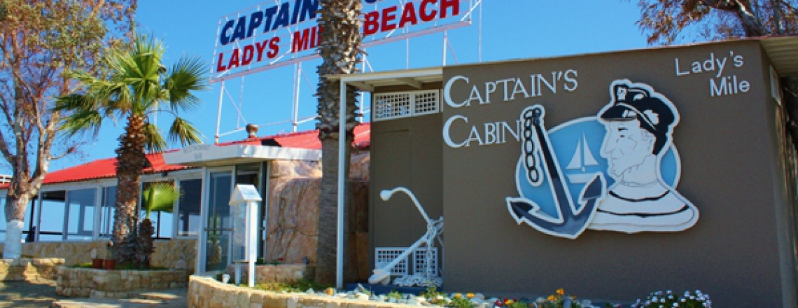 Captain`s Cabin, «Кептенс Кебин», ресторан на пляже Lady's Mile, Лимассол