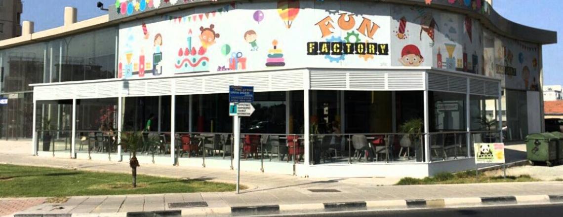 Центр развлечений Fun Factory в Ларнаке