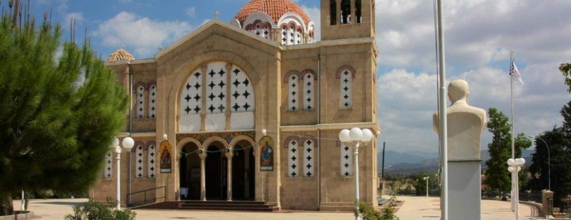 Церковь Агиос Андроникос в округе Мандрия, Пафос