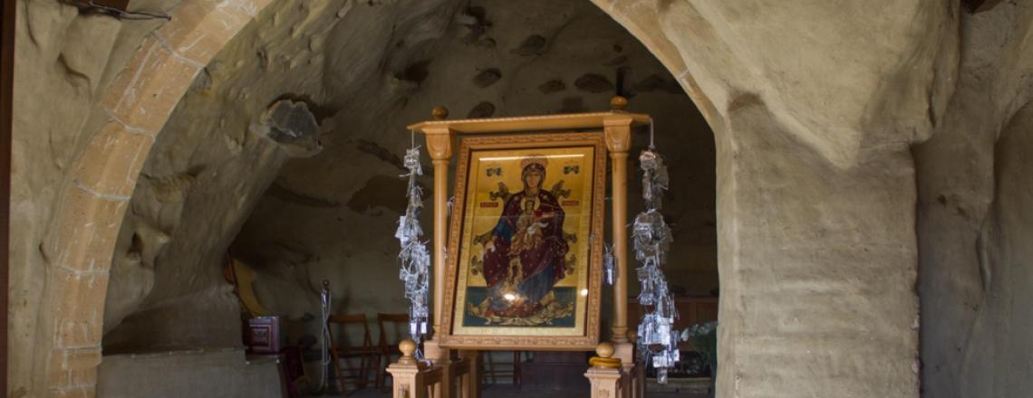 Церковь Пресвятой Богородицы Хрисоспилиотиссы, Като Дефтера, Никосия