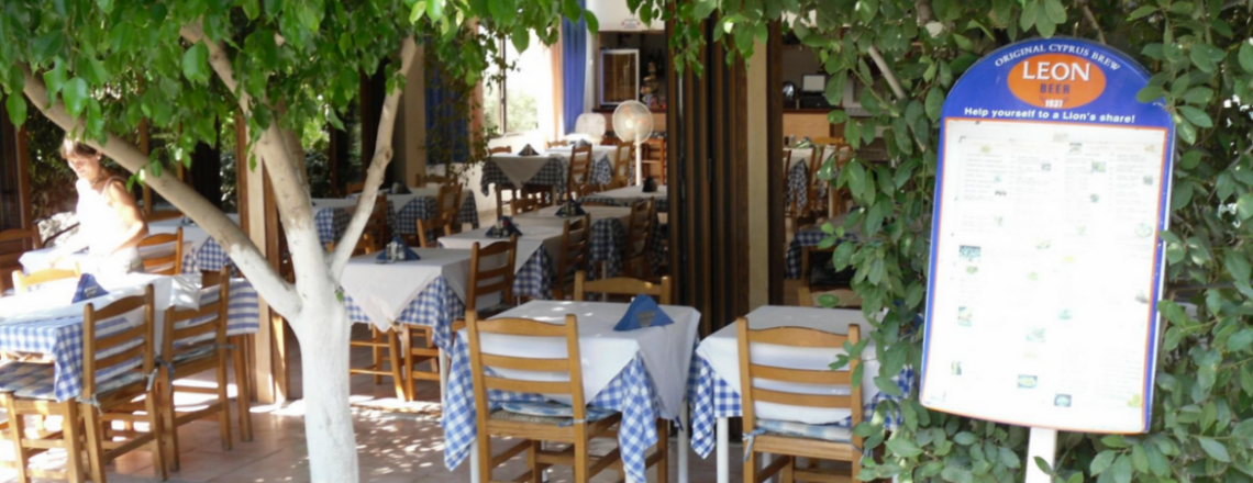 CH Karouzis Restaurant, Polis