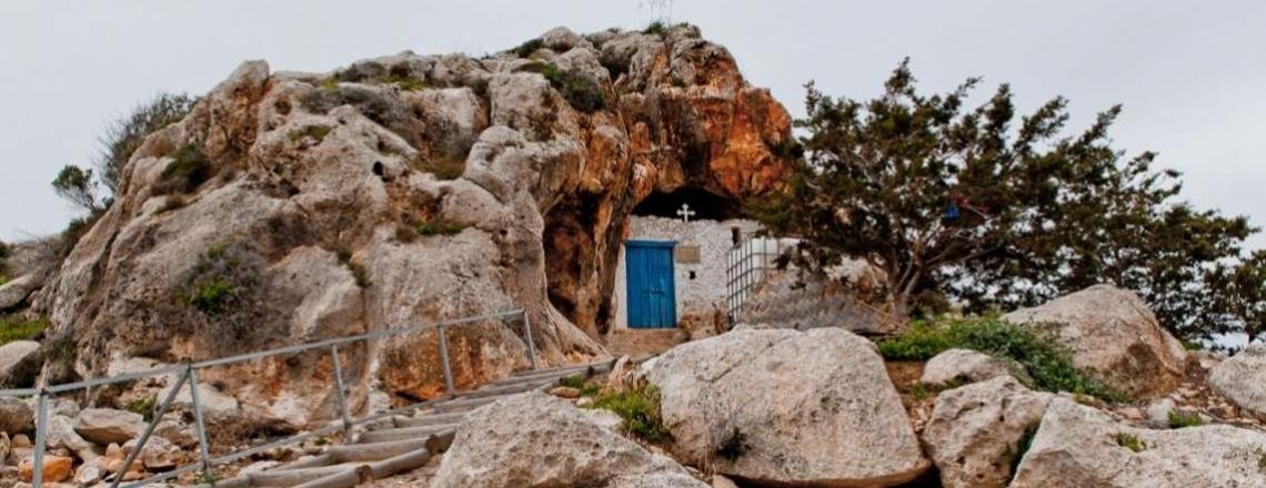 Пещерная часовня Agioi Saranta в Протарасе