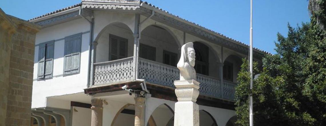 Cyprus Folk Art Museum, Nicosia