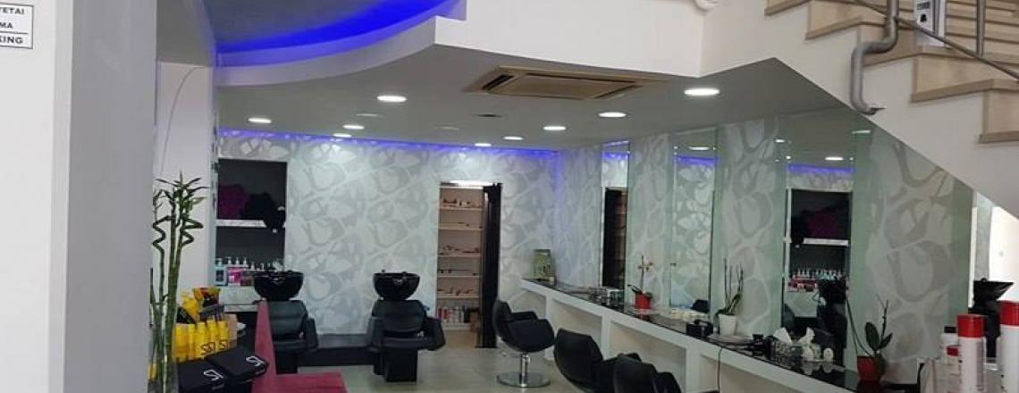Dream Team Unisex Hair Salon, студия красоты Dream Team в Никосии