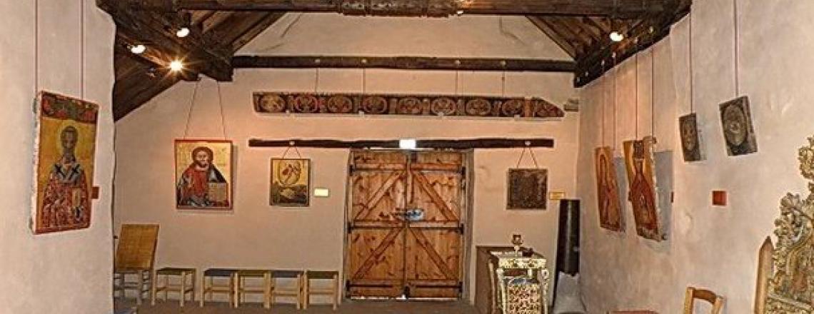 Koilani Ecclesiastical Museum, Troodos, Limassol