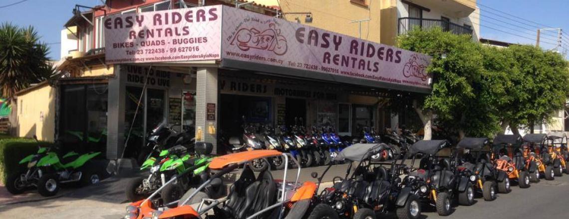 Easy Riders Rentals — мотоциклы, квадроциклы и багги напрокат в Айя-Напе
