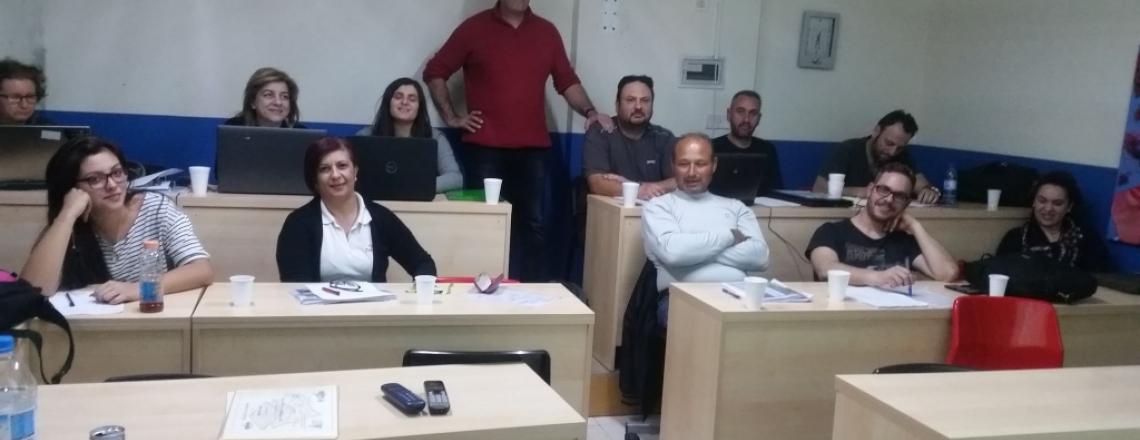 Еducation centre NEORAMA, образовательный центр «Неорама» для всех возрастов в Никосии