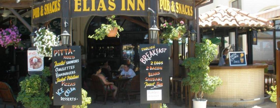 Elias Inn Pub Snack Bar, паб «Элиас» в Лачи