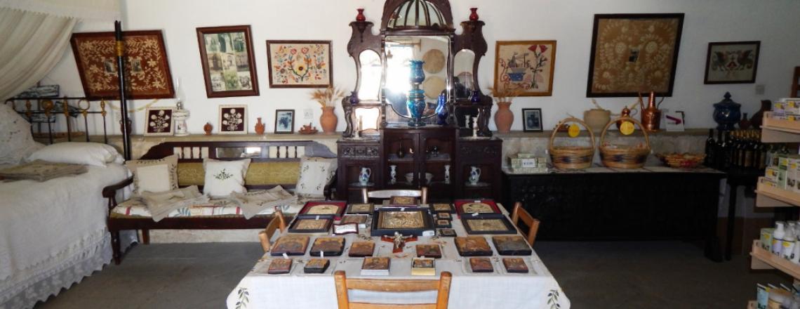 Farm House Agrotospito, музей «Фермерский дом» в Айя-Напе