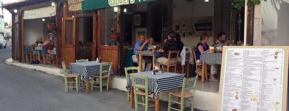 Gabriel's Tavern, таверна «У Габриэля» в Пафосе