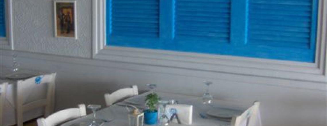 Gefsis en Lefko Mezedotavernio, ресторан «Гефсис» в Ларнаке