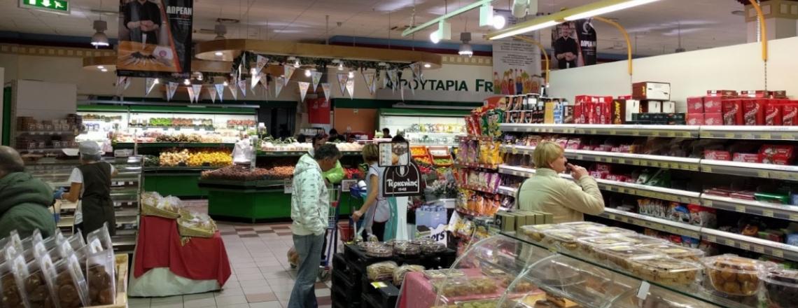 Гипермаркет AlphaMega Limassol в Лимассоле