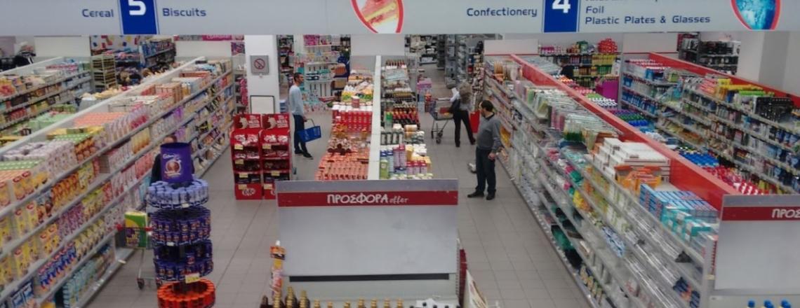 Гипермаркет AlphaMega Paphos в Пафосе
