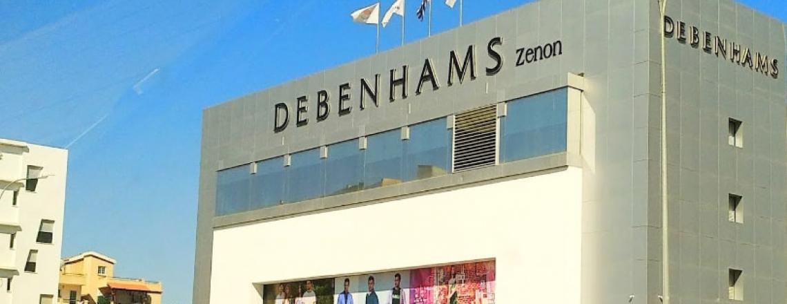 Гипермаркет Debenhams Zenon в Ларнаке