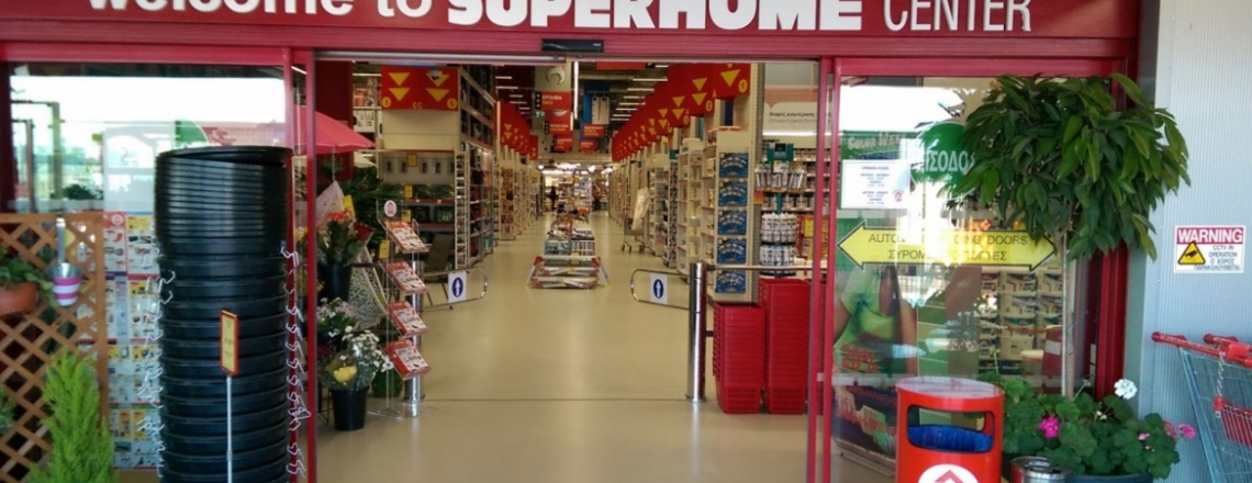 Гипермаркет Super Home Center в Ларнаке