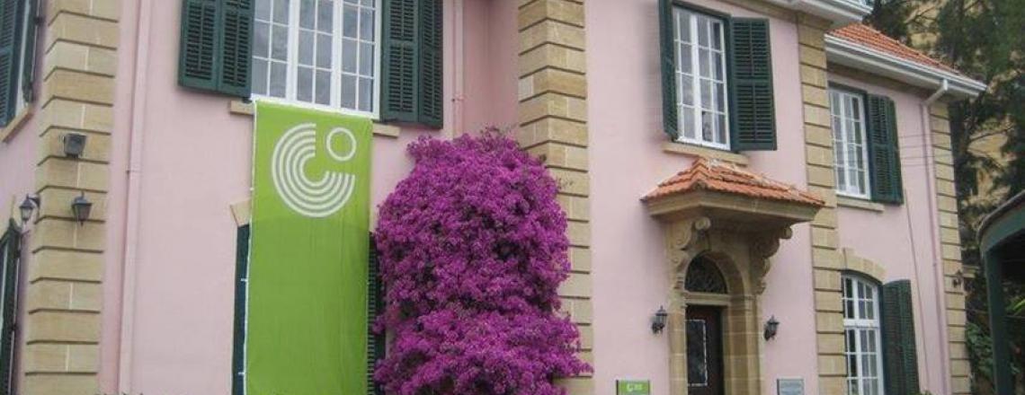 Goethe institut Cyprus, институт Гёте — изучение немецкого языка в Никосии