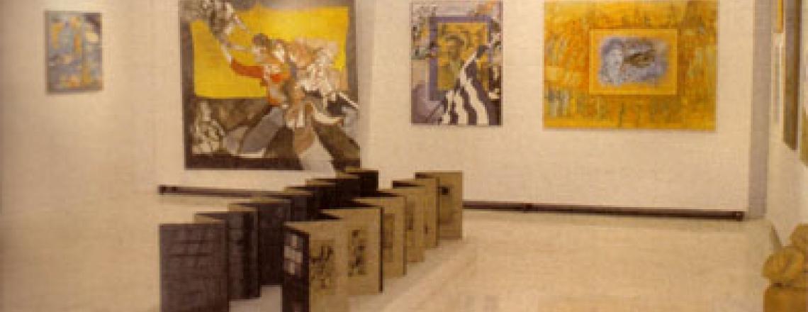 Городская художественная галерея Лимассола