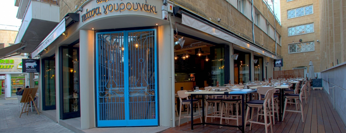 Piatsa Gourounaki Greek Restaurant in Nicosia