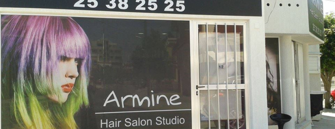 Hair Salon Armine, салон красоты Armine в Лимассоле