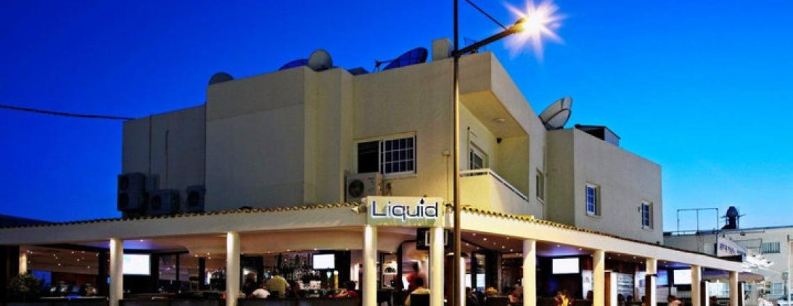 Liquid Cafe & Bar, Ayia Napa