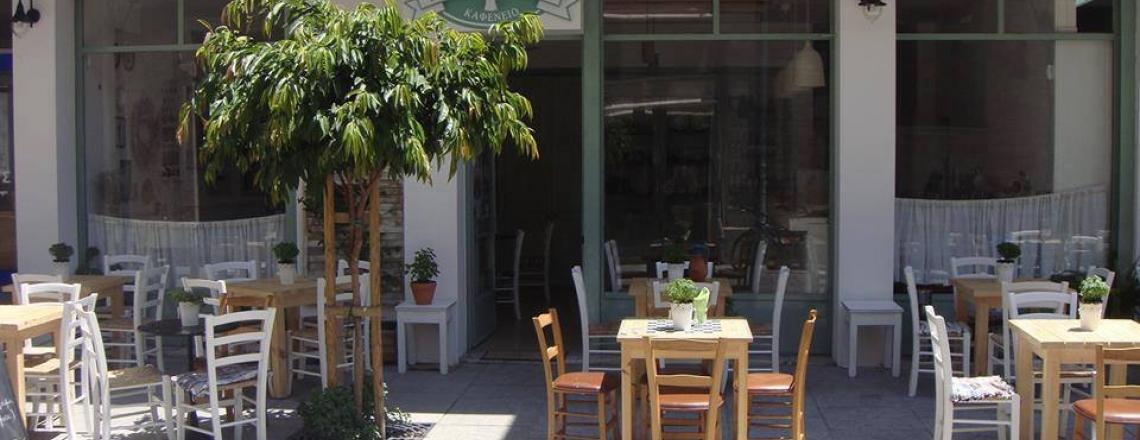 Mallon Glikis Café, Limassol