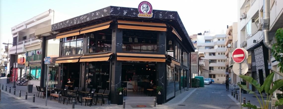 Кафе Mikel Coffee Company в Ларнаке