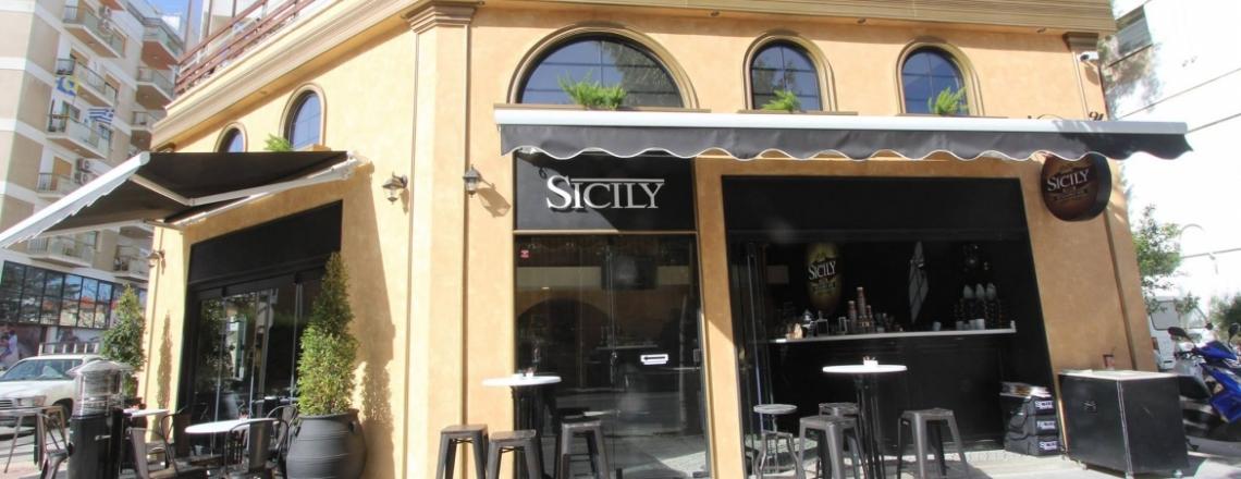 Sicily Cafe Cyprus, кафе «Сицилия» в Никосии