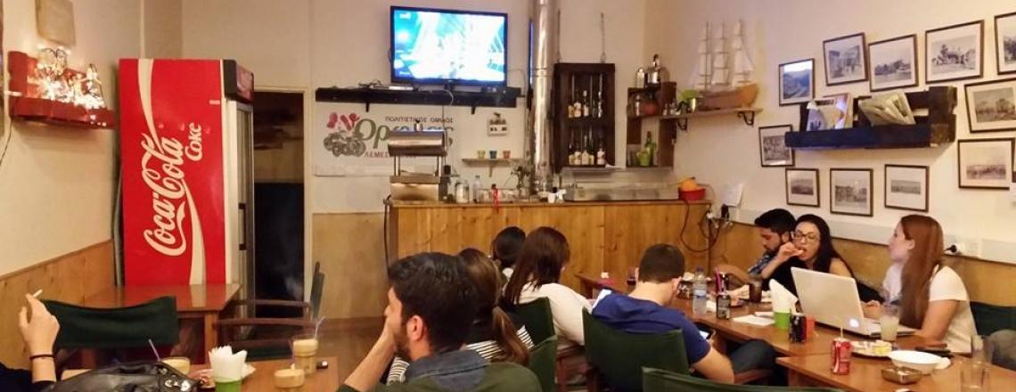 Кафетерия Stou Orfea в Лимассоле