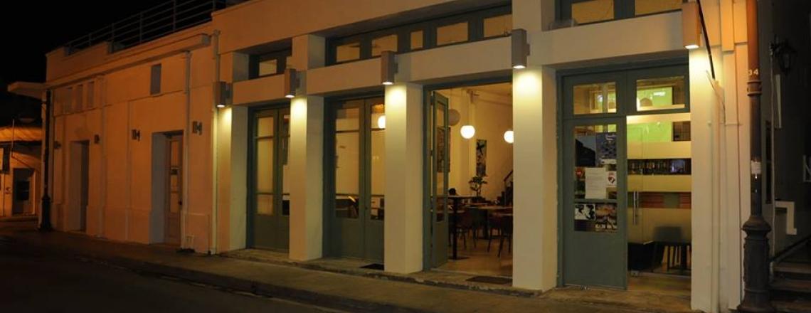 Кафетерий Zappion в Лимассоле (ЗАКРЫТО)