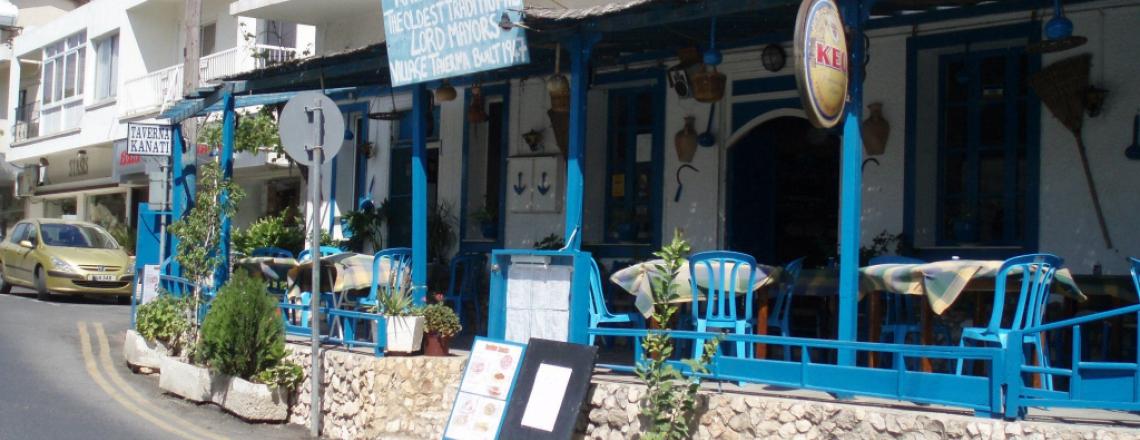 Kanati Tavern, таверна «Канати» в Паралимни