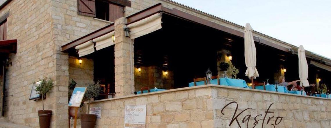 Kastro Restaurant in Pissouri
