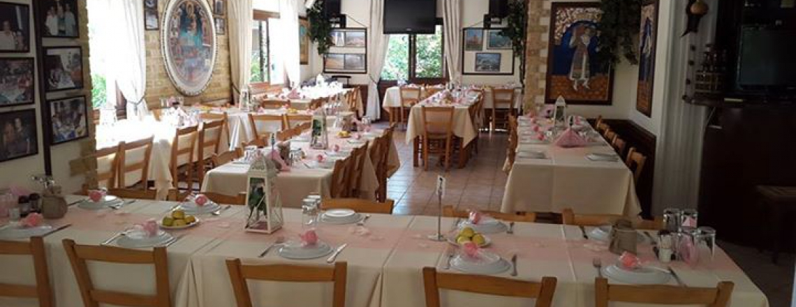 Kira Giorgena Tavern, ресторан «Кира Джоржена» в Ларнаке