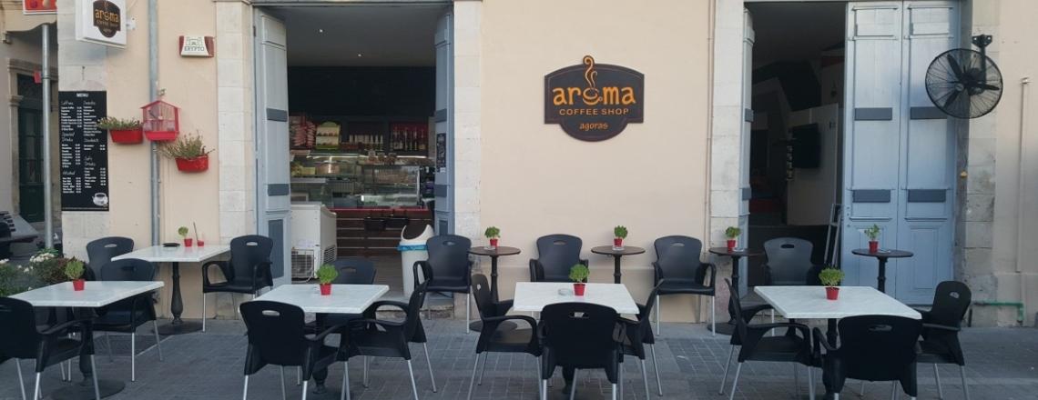Кофейня Aroma Agoras Cafe в Лимассоле